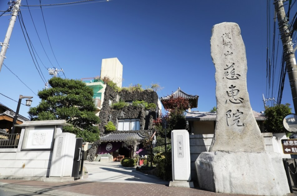 府中本山の入口-1