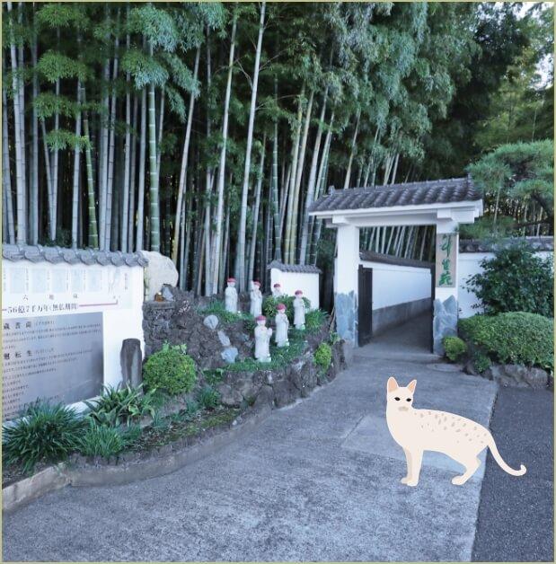 府中本山 竹生苑(ちくぶえん)-2