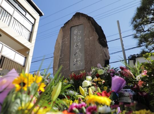 合同葬儀の流れ 合同供養塔に埋葬