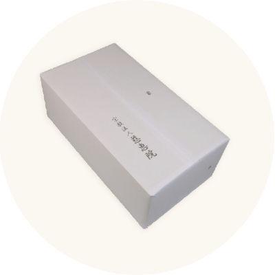 お棺 【紙棺】ダンボール製:お布団なし