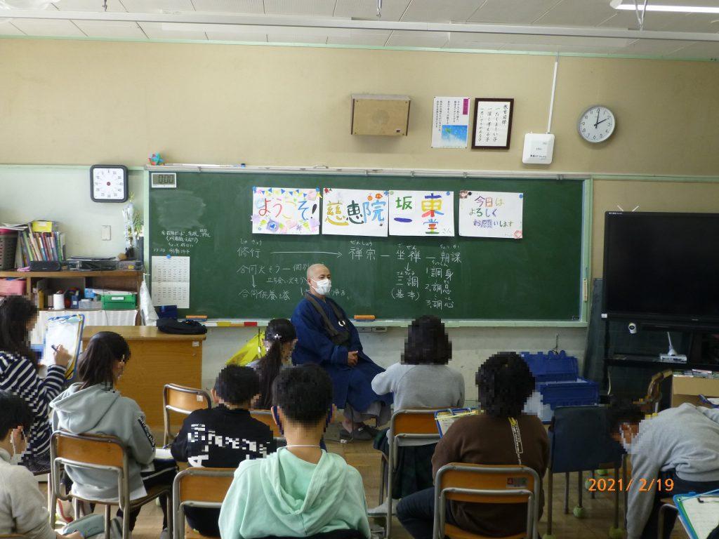 令和3年2月18日 小学校訪問-3