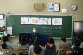 令和3年2月18日 小学校訪問-1