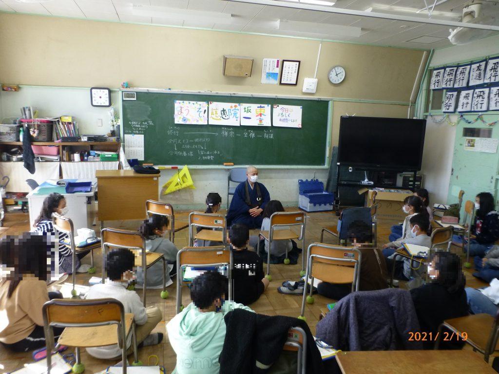 令和3年2月18日 小学校訪問-4